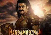 mahabharata randaamoozham Mohanlal randamoozham film spans 5 and half hours