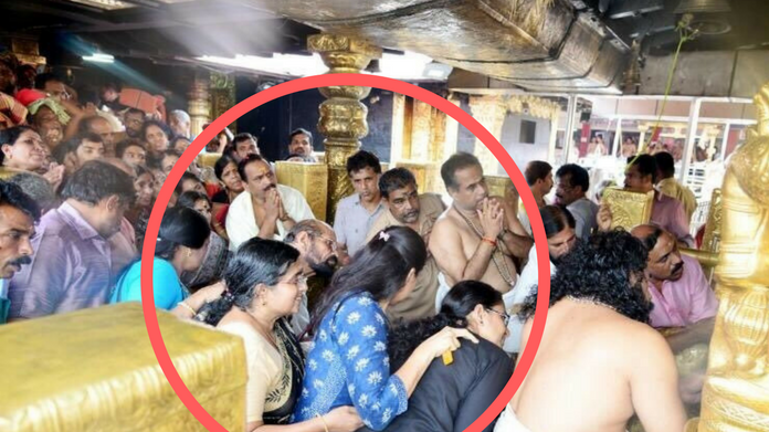 women visited sabarimala