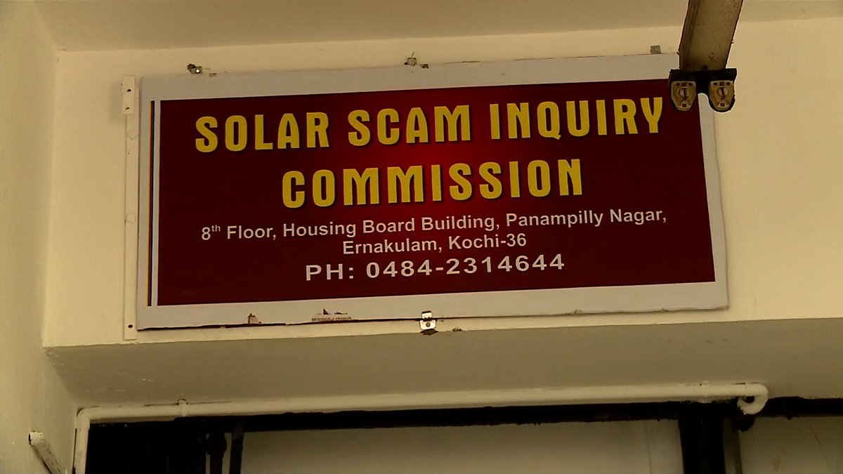 solar commission tenure extended to three months more