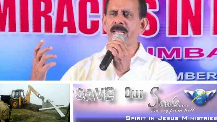 spirit in jesus
