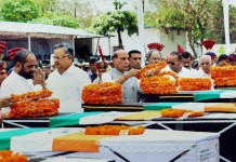 sukhma maoist attack