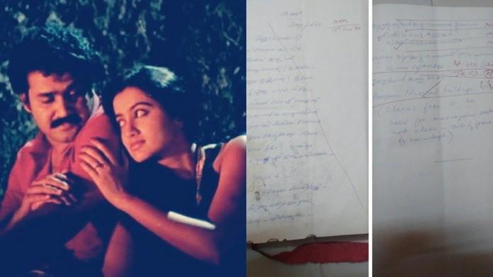 thoovanathumbikal original script