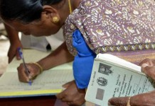 kozhikode new ration card distribution begin june