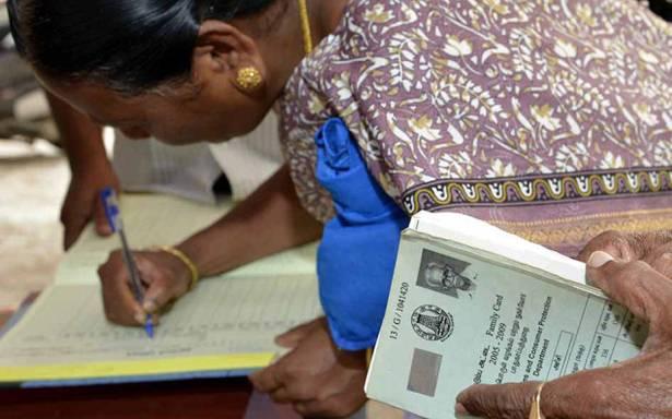 kozhikode new ration card distribution begin june
