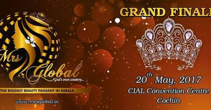 mrs global gods own country grand finale