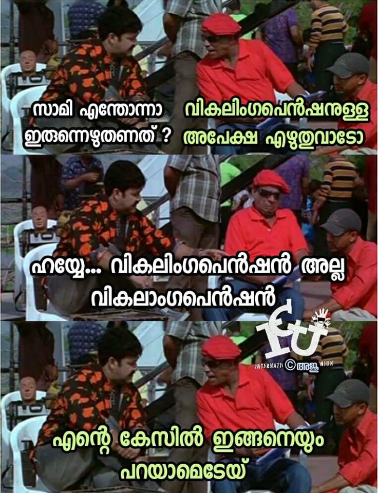 23 f thiruvananthapuram girl cut sexual organ rapist (12)
