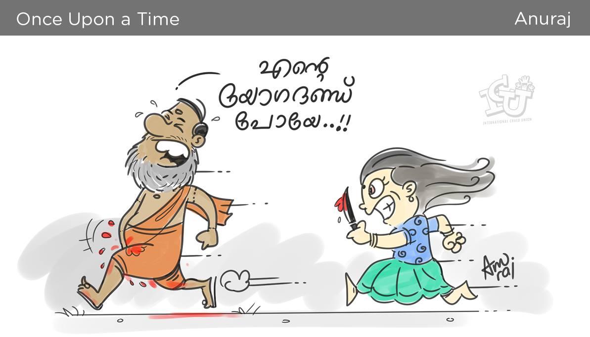 23 f thiruvananthapuram girl cut sexual organ rapist (3)