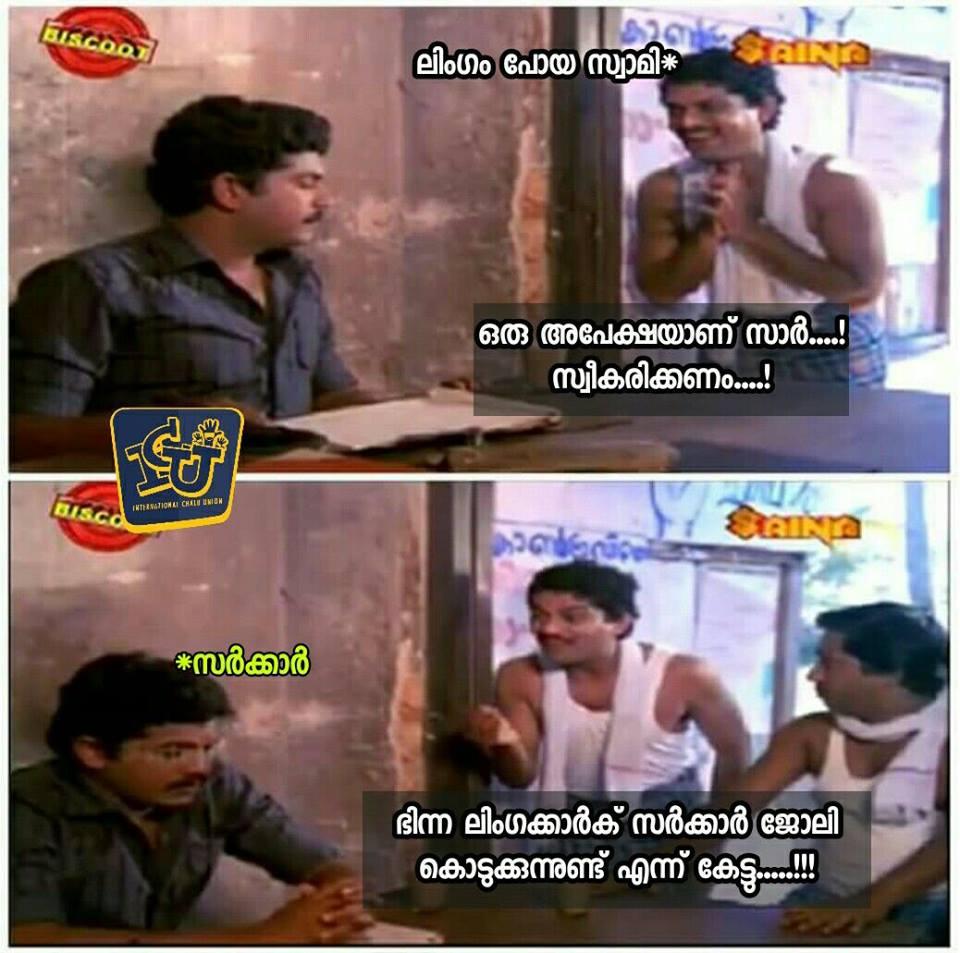 23 f thiruvananthapuram girl cut sexual organ rapist (5)
