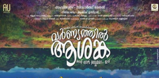 sidharth new film