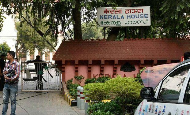 kochin house, kerala house