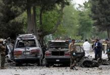 suicide bomb, kabul, terrorist attack