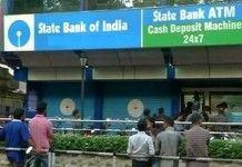 ATM robbery more than 10 lakhs robbed