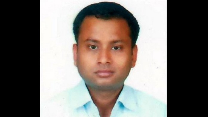 IAS officer found dead near roadside