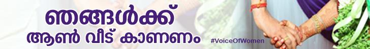 News Banner copy