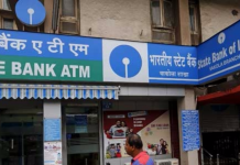 sbi atm transaction