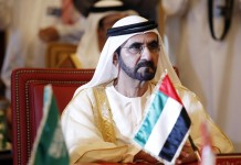 dubai ruler honor arab hope makers
