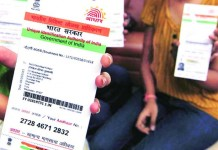 thirteen crore aadhar details leaked