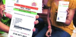 thirteen crore aadhar details leaked