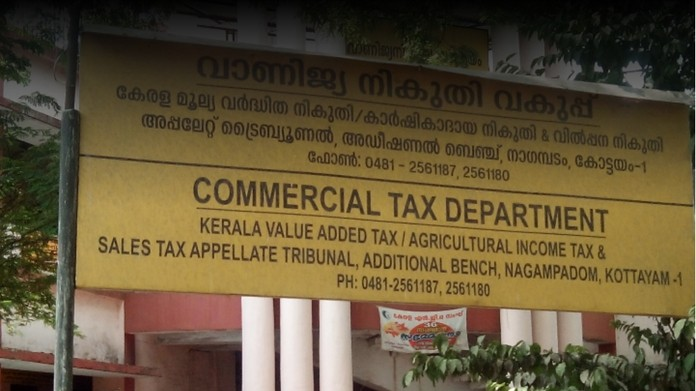 assistant commissioners suspended from tax dept