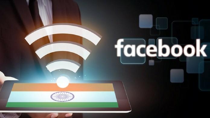 fb airtel join hands express wifi
