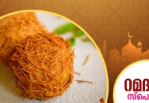 kilikkoodu recipe, ramzan special