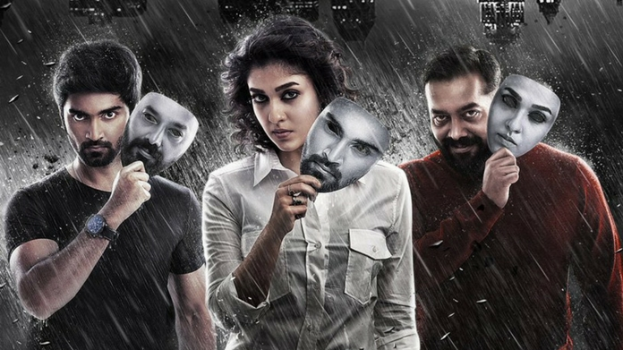 imaaika nodigal first look poster