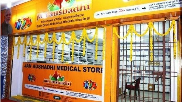 jan aushadhi pharmacy near kozhikode pharmacy college