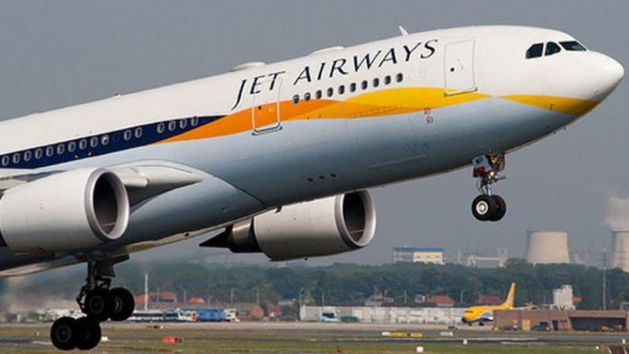 jet airways jet airways employee arrested with 3.21 crore us dollar