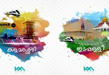 kochi metro station pictures