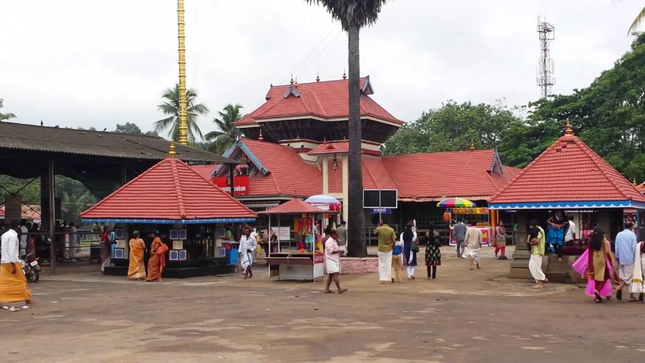 chakulathkavu