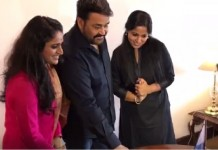 mohanlal launched surabhi lakshmi website