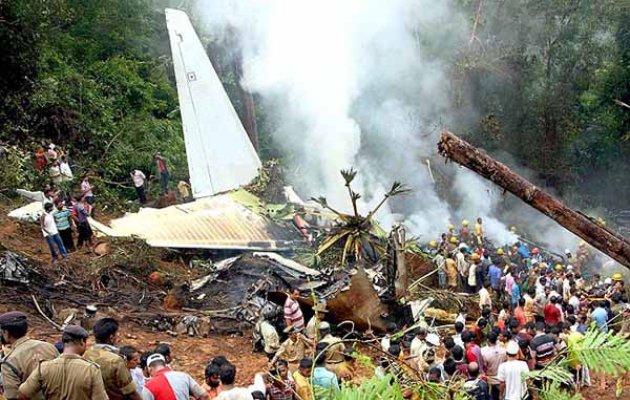 mangalapuram airplane accident today marks 7 years
