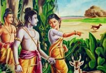 ramayanam based film