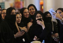 saudi arabia launches women empowerment projects