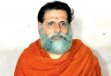 swami swami genital organ cut case pocso court slams police swami sexual organ castration case handover to crime branch swami castration case no case against girl