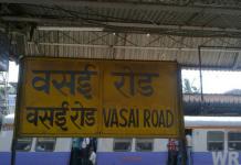 vasai railway station