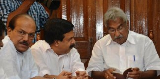 udf meeting
