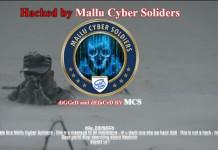 mallu hackers