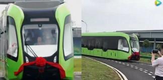 virtual train