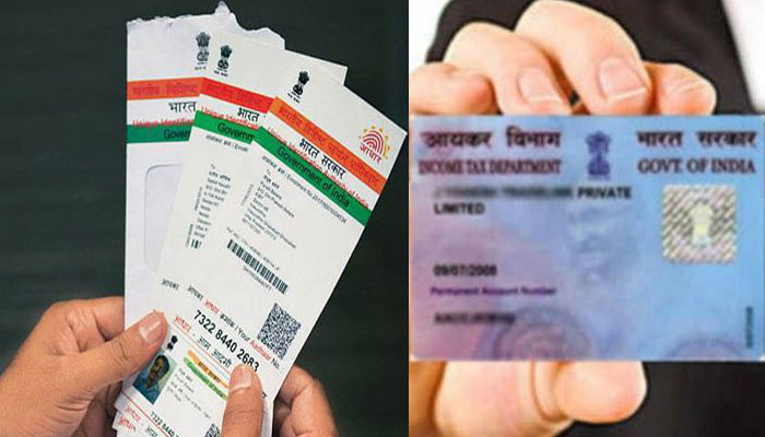 pan card wont be banned soon if not linked with aadhar