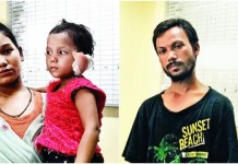 youth chopped off 3 year old daughter ears