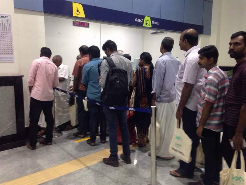 Kochi Metro first day collection 20 lakhs