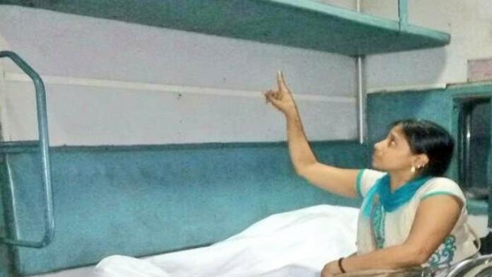 Para-athlete Forced to Sleep on Floor