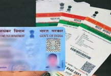 last date link aadhar pancard june 30 how to link aadhar and pancard