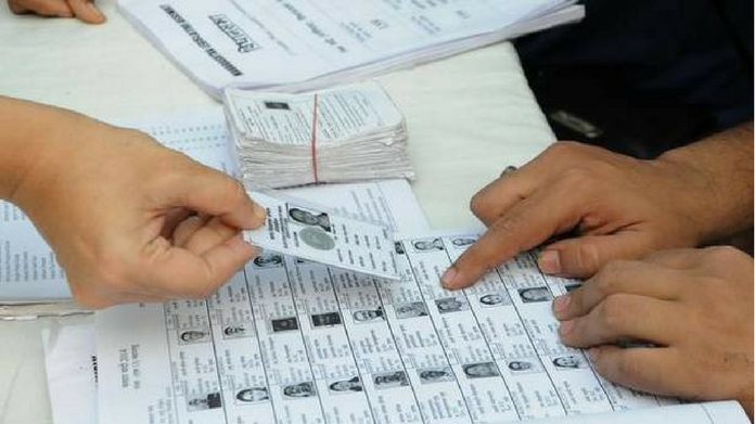 can enter name in voter list