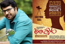 casting call uncle film mammootty