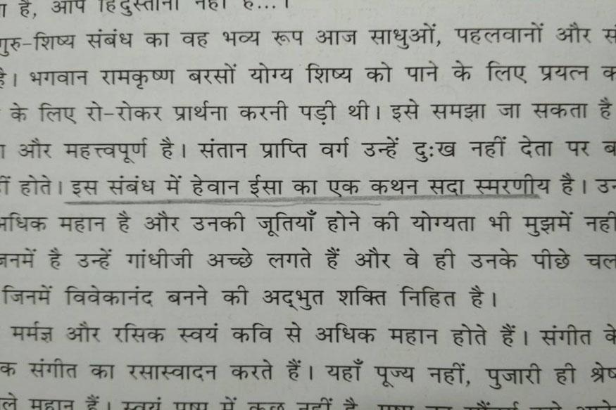 hindi-11