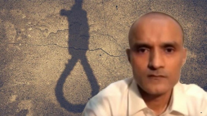 kulbhooshan kulbhushan jadhav mercy plea dismissed