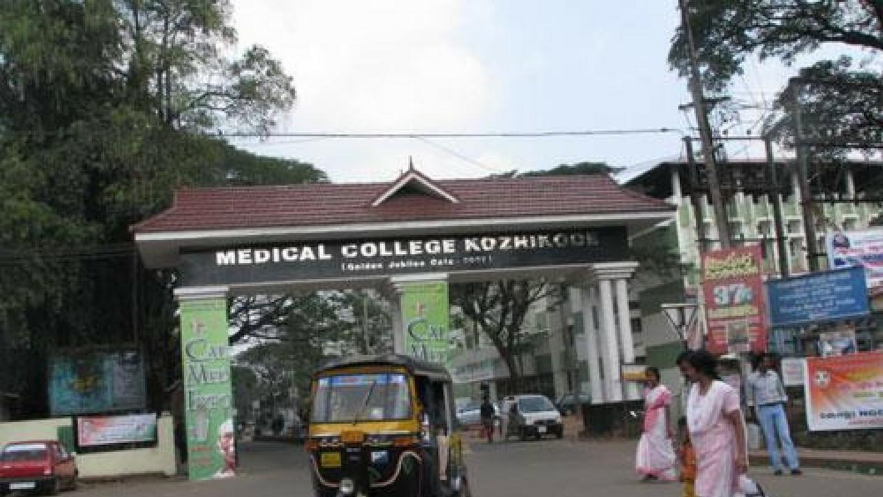 medical college kozhikkode