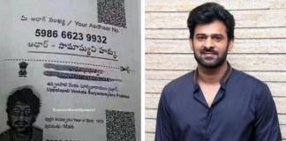 prabhas aadhar card goes viral social media